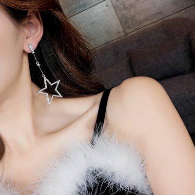 Trendy Glitter Ster Oorbellen in Zilver